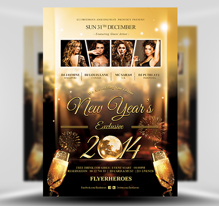 nye invitation    flyer template