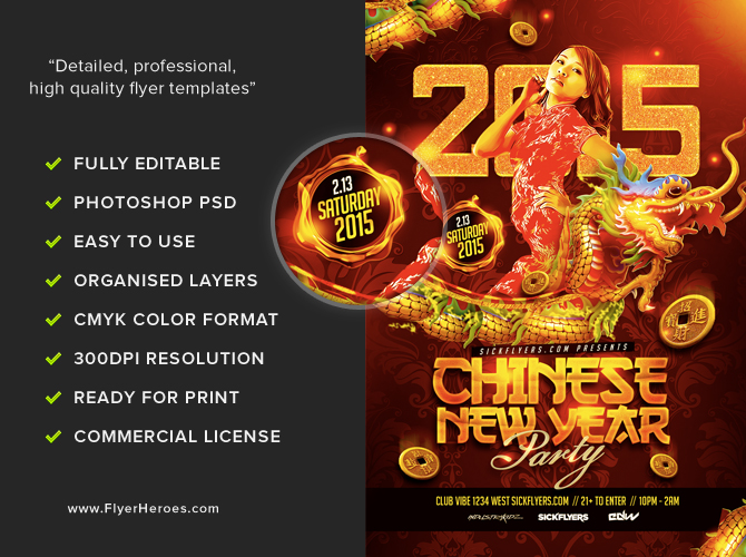 Chinese New Year Party Flyer Template FlyerHeroes – New Year Party Flyer Template